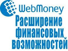"""Работа в Вильнюсе, ООО """"ВМР"""""""