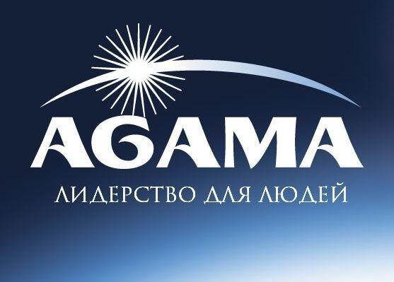 Работа в Вильнюсе, ООО АГАМА